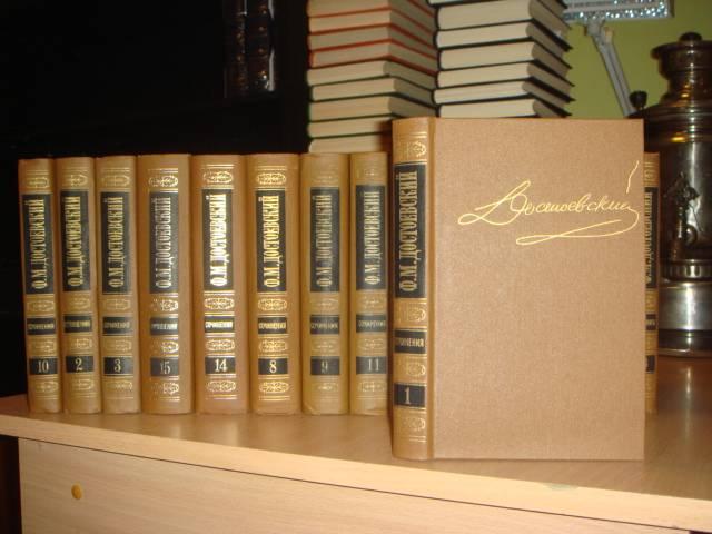 Все сочинения достоевского