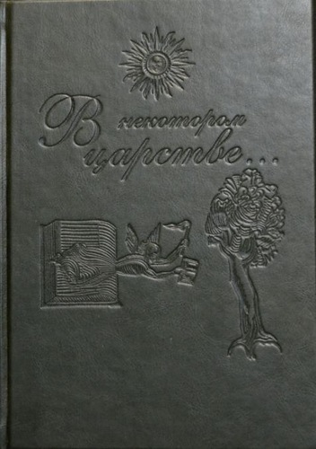 http://booka.su/img/small/912326.jpg